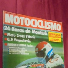 Coches y Motocicletas: MOTOCICLISMO. Nº 762. 24 JULIO 1982. 24 HORAS MONTJUIC. MOTO CROSS VITORIA.. Lote 53151056