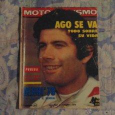 Coches y Motocicletas: REVISTA MOTOCICLISMO. Nº547.FEBRERO DE 1978,ESTA COMPLETA.INCLUYE UN POSTER .. Lote 53405902
