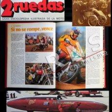 Coches y Motocicletas: 2 RUEDAS GRAN ENCICLOPEDIA ILUSTRADA DE LA MOTO. Lote 53741198
