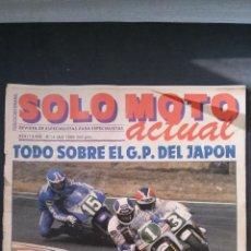 Coches y Motocicletas: SOLO MOTO ACTUAL Nº 624-1988-APRILIA-MUNDIALES MOTOCROSS-NORTON-SITO PONS-BMW-SUZUKI-(FOTOS) . Lote 54604372