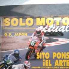 Coches y Motocicletas: SOLO MOTO ACTUAL Nº 673-1989-MUNDIAL-YAMAHA-HONDA-TRIAL-VALENTI FARGAS-(VER FOTOS). Lote 54621191
