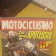 Coches y Motocicletas: MOTOCICLISMO MAYO´92 KAWASAKI ZEPHYR, HONDA CB, KAWASAKI KX 80, KAWASAKI ZZR 1100, SUZUKI GN 250. Lote 54832196
