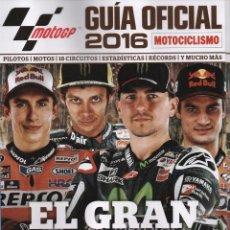 Coches y Motocicletas: MOTOCICLISMO GUIA OFICIAL MOTOGP 2016 N. 30 (NUEVA). Lote 180247485