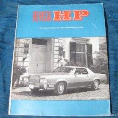 Coches y Motocicletas: REVISTA DE HP DEL ANUARIO AUTOMOVILISTA DE ESPAÑA Nº 3 DE 1969 JULIO AGOSTO - AUTOMOVILES. Lote 56307110