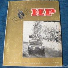 Coches y Motocicletas: REVISTA DE HP DEL ANUARIO AUTOMOVILISTA DE ESPAÑA. AÑO XXI Nº 109. NOVIEMBRE DICIEMBRE 1967. Lote 56307132