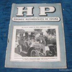 Coches y Motocicletas: REVISTA DE HP DEL ANUARIO AUTOMOVILISTA DE ESPAÑA. AÑO XV. Nº 69. Lote 56317311