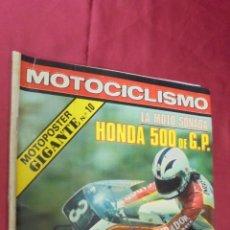 Coches y Motocicletas: MOTOCICLISMO. Nº 560. MAYO 1978. HONDA 500 G.P.. Lote 56642313