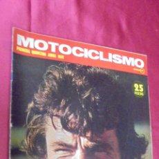 Coches y Motocicletas: MOTOCICLISMO. 1ª QUINCENA ABRIL 1974. BULTACO SHERPA T-350.. Lote 152125942