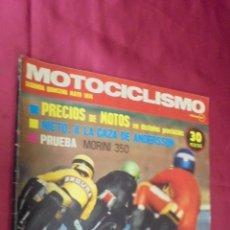 Coches y Motocicletas: MOTOCICLISMO. 2ª QUINCENA MAYO 1974. PRUEBA MORINI 350.. Lote 56838863