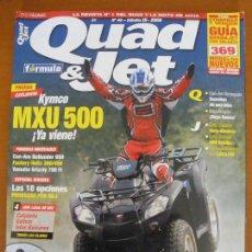 Coches y Motocicletas: REVISTA QUAD & JET / Nº48 AÑO 2006. Lote 56977257