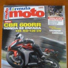 Coches y Motocicletas: REVISTA FORMULA MOTO - Nº 22- OCT 2006. Lote 56980005