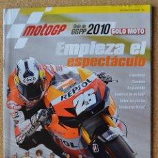Coches y Motocicletas: MOTO GP - GUIA GGPP 2010 - SOLO MOTO. Lote 57434273