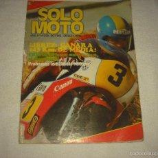 Coches y Motocicletas: SOLO MOTO N° 208 , SEPTIEMBRE 1979,JEREZ. Lote 59950127