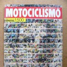 Coches y Motocicletas: MOTOCICLISMO Nº 1500 ESPECIAL HONDA CBR 1100 XX SUZUKI GSXR KAWASAKI ZZR YAMAHA YZF 1000. Lote 61706792