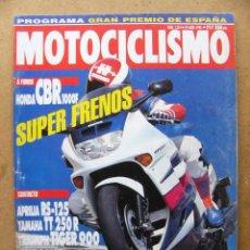Coches y Motocicletas: MOTOCICLISMO 1314 HONDA CBR 1000 F TRIUMPH TIGER 900 APRILIA RS 125 HONDA NSR 125 YAMAHA TT 250 R. Lote 109293384