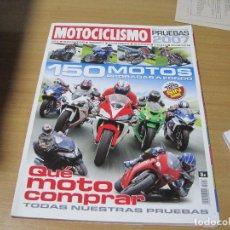Coches y Motocicletas: MOTOCICLISMO PRUEBAS 2007. Lote 68533689