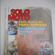 Coches y Motocicletas: SOLO MOTO NUM 57 AÑO 1976 PRESENTACION SUZUKI 750 GS ENSAYO VESPINO GL. Lote 69846949