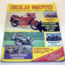 Coches y Motocicletas: REVISTA SOLO MOTO 30 Nº 44 AÑO 1986 COMPARATIVA: BMW R 100 RS, BMW K 100 RS Y BMW K 75. PRUEBA: GIL. Lote 74639215