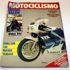 Coches y Motocicletas: REVISTA MOTOCICLISMO - NUMERO 973 - 2 OCTUBRE 1986 - YAMAHA FZ750 SALON YFMA 1986. Lote 74640119