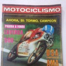 Coches y Motocicletas: REVISTA MOTOCICLISMO EXTRA MOTOCATALOGO CATÁLOGO 1978, NUMERO 574 , SEPTIEMBRE, TORMO CAMPEÓN.. Lote 75302623