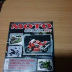 Coches y Motocicletas: REVISTA MOTO CATALOGO 2000. Lote 75915590