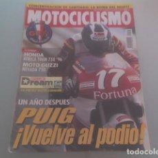 Coches y Motocicletas: MOTOCICLISMO Nº 1477. Lote 76590795