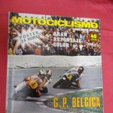 Coches y Motocicletas: MOTOCICLISMO. SEGUNDA QUINCENA JULIO 1975. PRUEBA PUCH X - 30. DUCATI 125 - T. T.. Lote 79544777