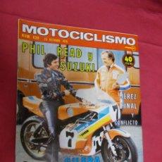 Coches y Motocicletas: MOTOCICLISMO. 439. 25 OCTUBRE 1975. 2 PRUEBAS GILERA ENDURO 50. HONDA GOLDWING 1000.. Lote 79545965