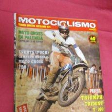Coches y Motocicletas: MOTOCICLISMO. SEGUNDA QUINCENA SEPTIEMBRE 1975. PRUEBA. TRIUMPH TRIDENT T - 160.. Lote 79553529