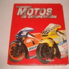 Coches y Motocicletas: GRANDES MOTOS DE COMPETICIÓN. RM79499. . Lote 80339637