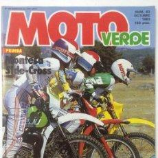 Coches y Motocicletas: REVISTA MOTO VERDE NÚMERO 63 OCTUBRE 1983, MONTESA SIDE-CROSS GILERA GR-2, VER SUMARIO.. Lote 81913640