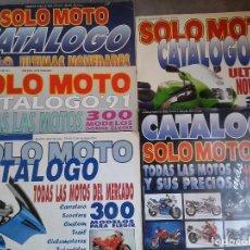 Coches y Motocicletas: 5 CATÁLOGOS SOLO MOTO 1990 - 1991 - 1993 - 1994 - 1996. CATÁLOGO ESPECIAL ANUAL DE REVISTA SOLOMOTO. Lote 143354332