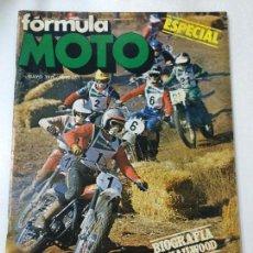 Coches y Motocicletas: REVISTA FORMULA MOTO, MAYO 1975, ESPECIAL, GP ESPAÑA MOTOCROSS HAILWOOD, VER SUMARIO.. Lote 84205868