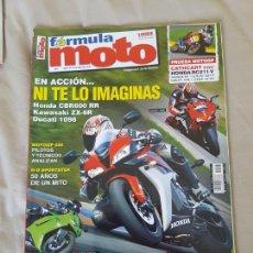 Coches y Motocicletas: REVISTA FÓRMULA MOTO N° 25 ENERO 2007. MOTOGP 800 LUIKE MOTOCICLISMO MAGAZINE. Lote 89513774