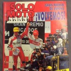 Coches y Motocicletas: REVISTA SOLO MOTO. MAYO 1992. Lote 90140180