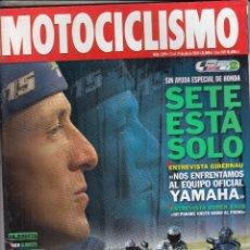 Coches y Motocicletas: REVISTA MOTOCICLISMO Nº 1899 AÑO 2004. COMP: SUZUKI GSX-R 1000, SUZUKI GSR-R 750, SUZUKI GSX-R 600. Lote 91090065