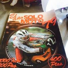 Coches y Motocicletas: EL AÑO SOLO MOTO 1979. Lote 91806329