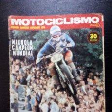 Coches y Motocicletas: REVISTA MOTOCICLISMO, SEPTIEMBRE 1974 NIKKOLA CAMPEÓN MUNDIAL DREZDA 750-SUZUKI ÁNGEL NIETO. Lote 92367930