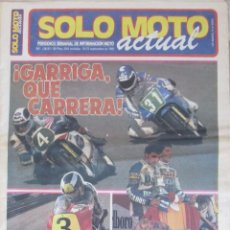 Coches y Motocicletas: SOLO MOTO ACTUAL 597 1987 GARRIGA, DENNIS RANDY MAMOLA, TARRES, CHAMPI. BMW K-75 Y K-100. Lote 93681990