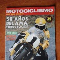 Coches y Motocicletas: REVISTA MOTOCICLISMO - 2ª QUINCENA SEPTIEMBRE 1974. Lote 95840915