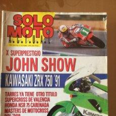 Coches y Motocicletas: REVISTA SOLO MOTO OCTUBRE 1990. Lote 96586880