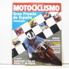 Coches y Motocicletas: REVISTA DE MOTOS MOTOCICLISMO Nº 801 - MAYO DE 1983. Lote 100749811