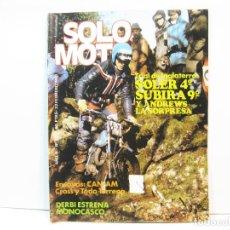 Coches y Motocicletas: REVISTA DE MOTOS SOLO MOTO - AÑO 6 Nº 227 - FEBRERO DE 1980. Lote 101047611