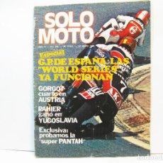 Coches y Motocicletas: REVISTA DE MOTOS SOLO MOTO - AÑO 6 Nº 239 - MAYO DE 1980. Lote 101047819