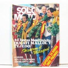Coches y Motocicletas: REVISTA DE MOTOS SOLO MOTO - AÑO 6 Nº 246 - JULIO DE 1980. Lote 101047903