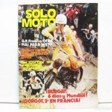 Voitures et Motocyclettes: REVISTA DE MOTOS SOLO MOTO - AÑO 7 Nº 286 - MAYO DE 1981. Lote 101049663