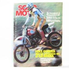 Coches y Motocicletas: REVISTA DE MOTOS SOLO MOTO - AÑO 8 Nº 330 - ABRIL DE 1982. Lote 101057775