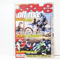 Coches y Motocicletas: REVISTA DE MOTOS SOLO MOTO ACTUAL & OFF ROAD - Nº 1233 DE ENERO DE 2000. Lote 101062259