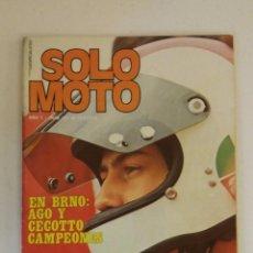 Coches y Motocicletas: REVISTA SOLO MOTO Nº 13 ORIGINAL AÑO 1975 INCLUYE EL POSTER. Lote 101092543