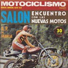 Coches y Motocicletas: REVISTA MOTOCICLISMO PRIMERA QUINCENA MAYO 1974 PRUEBA BMW R 90-S. Lote 102201315